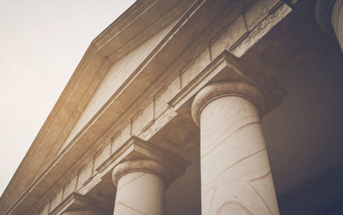 pillars of the federal government building, student loan forgiveness